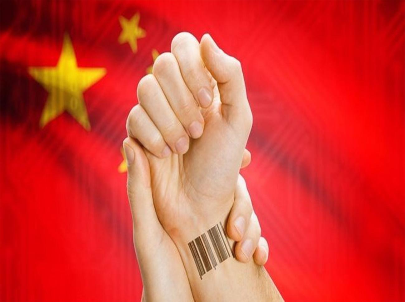 Black Mirror Dizisinin Rate Me Uygulaması Çin'de Gerçek Oluyor