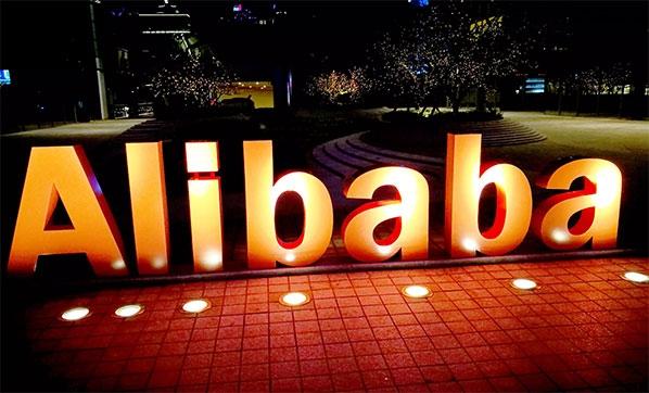 Alibaba Bekarlar Günü