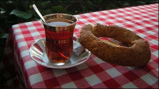 Türk - İş Ekmek Grubu