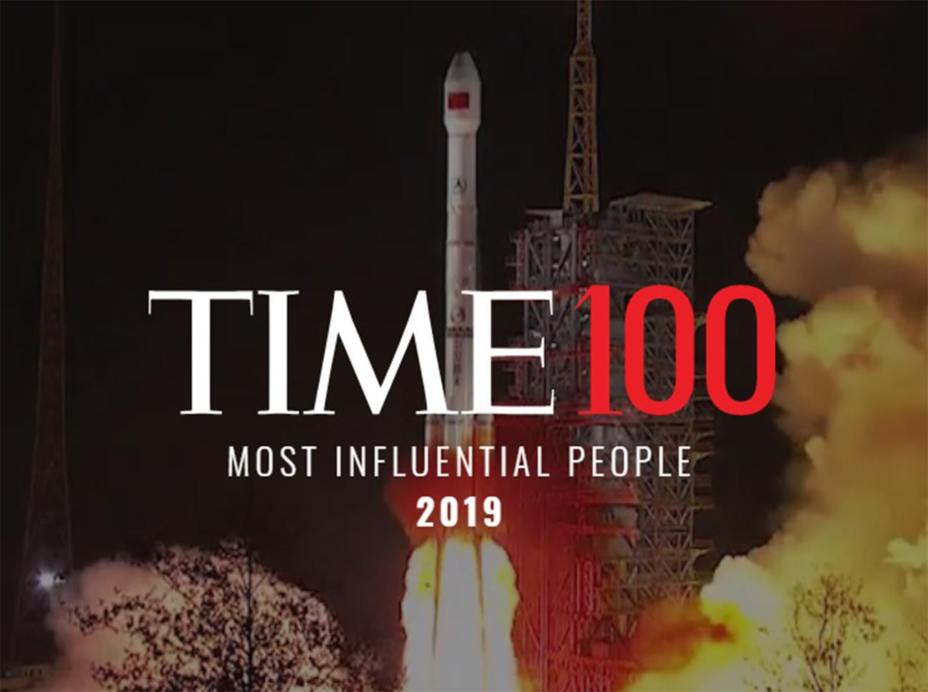 en-etkili-100-listesi-2019-time-100-tam-liste