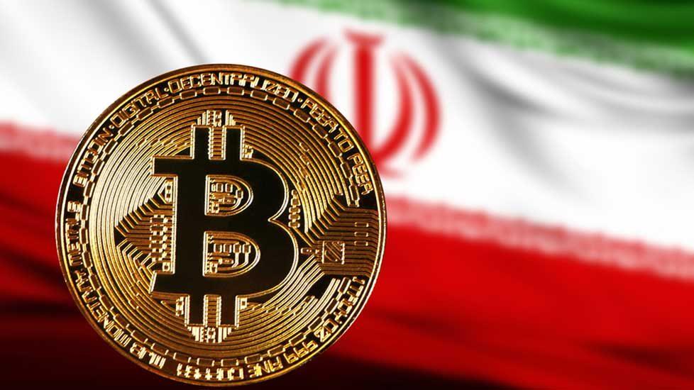 Teknoloji Haberleri 8 - 14 Temmuz 2019 - İran Bitcoin'i Yasakladı