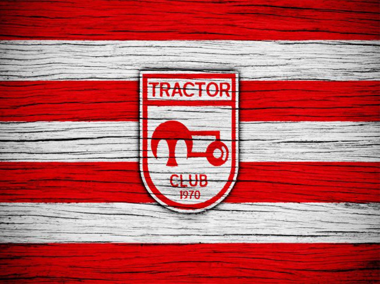Traktor Sazi Adını Ve Logosunu Değiştirdi