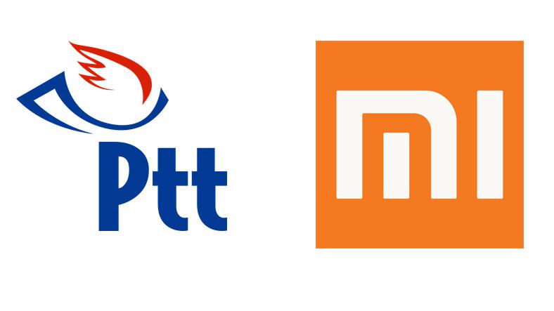 Teknoloji Haberleri (15 - 21 Eylül 2019) - PTT & Xiaomi