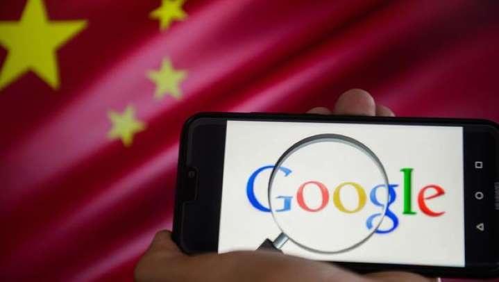 Teknoloji Haberleri (1 - 7 Şubat 2020) - Google Çin'deki Ofislerini Kapattı