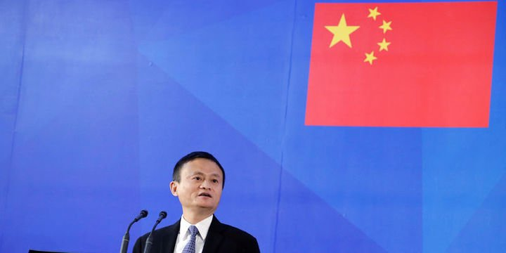 Teknoloji Haberleri (1 - 7 Şubat 2020) - Jack Ma Bağış
