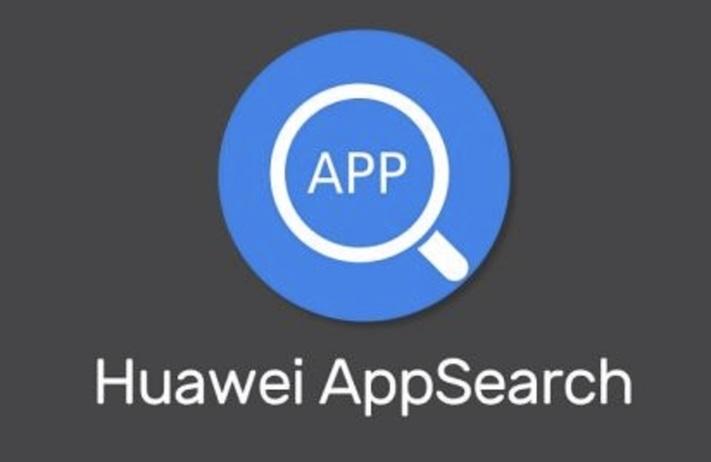 Teknoloji Haberleri (15 - 21 Mart 2020) - Huawei App Search