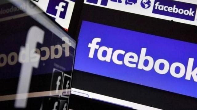 Facebook Sayfa Sahiplerinden Kimlik Doğrulama